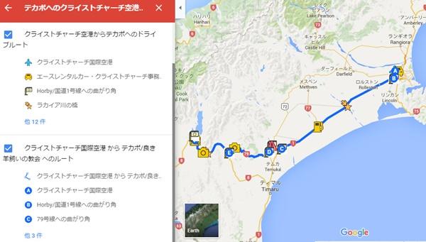 クライストチャーチ空港からテカポへの日本語レンタカールートマップ