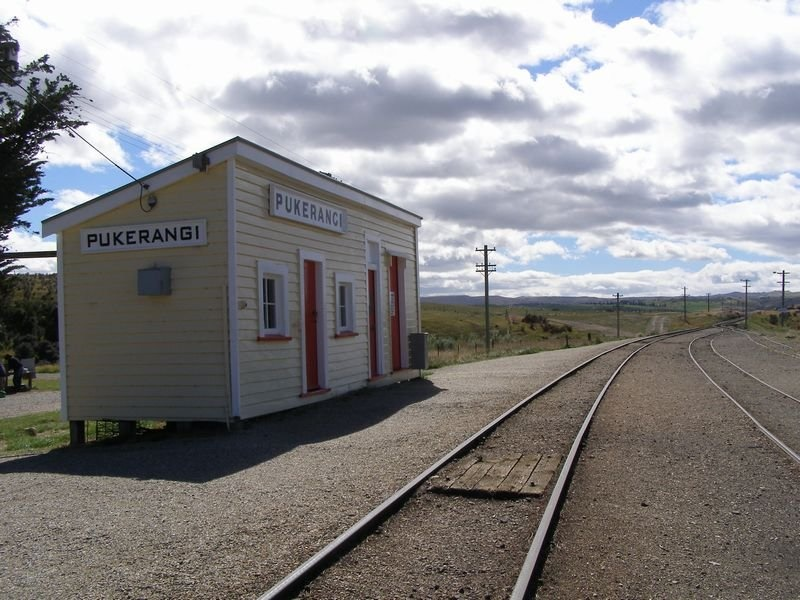 タイエリ鉄道プケランギ駅