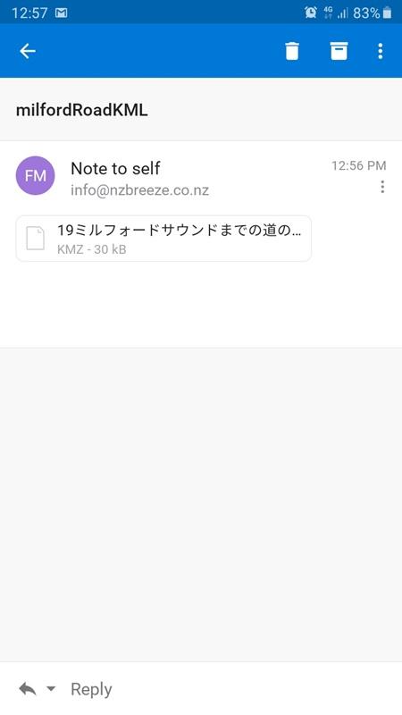 マイマップKMLファイルを送付