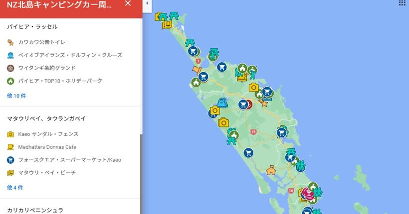 NZ北島キャンピングカー周遊マップオークランドから北へ