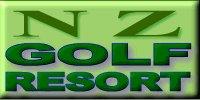 ニュージーランドベストゴルフリゾート