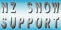 ニュージーランドスノーサポート
